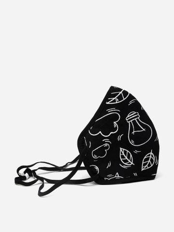 Bottle&Co | Atlas White: Black rPET Sustainable Face Mask
