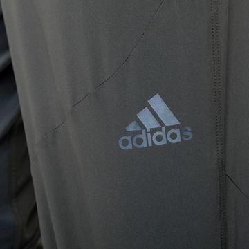 adidas | Multi Trackpants