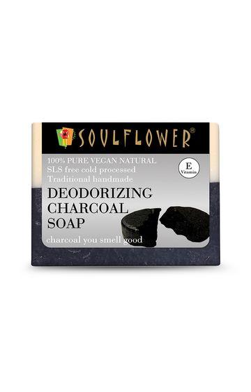 Soulflower | Deodorizing Charcoal Soap - 150gm