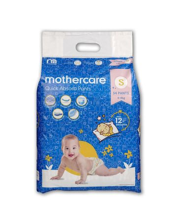 Mothercare | Mothercare Diaper Extra Absorb S