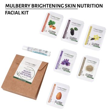 Cosmetofood | Cosmetofood Professional Mulberry Brightening Skin Nutrition Facial Kit (35 mL) For Men And Women