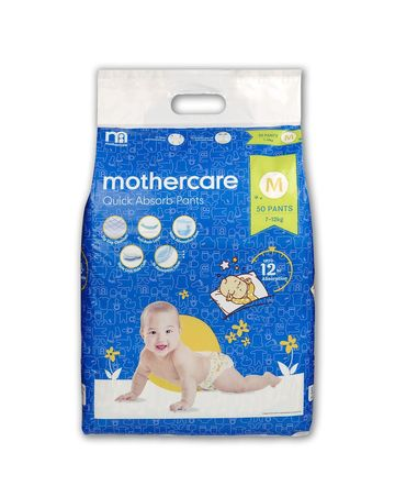 Mothercare   Mothercare Diaper Extra Absorb M