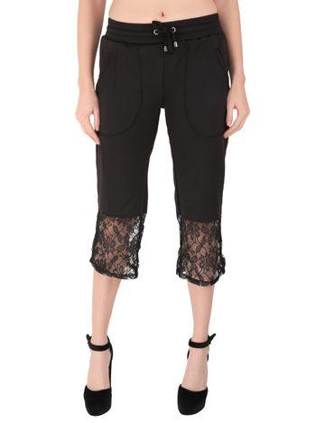 EVERDION | Lace Trimmed Track Pants