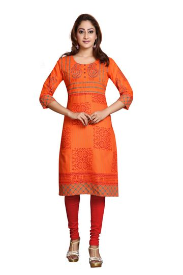 Havva Fashion | Cotton Printed Ladies Kurti