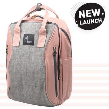 Mothercare | R For Rabbit Caramello Sportz Diaper Bags Pink