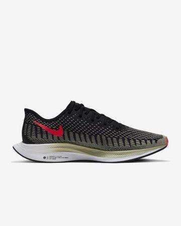 Nike | Nike Zoom Pegasus Turbo 2