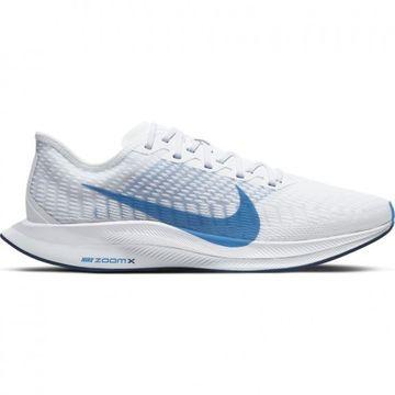 Nike | NIKE MEN'S ZOOM PEGASUS TURBO 2