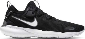 Nike | NIKE NIKE FLEX 2020 RN MEN SHOE