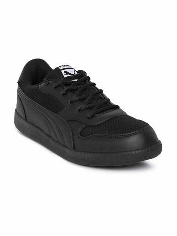 Puma   Puma Unisex Kent IDP Sneakers