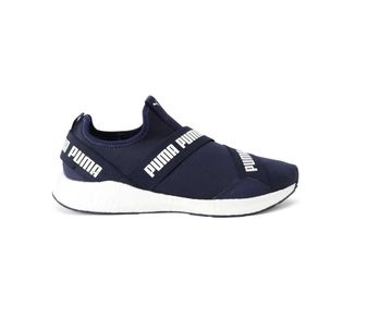 Puma | PUMA  Mens NRGY Star SlipOn Casual  Shoes
