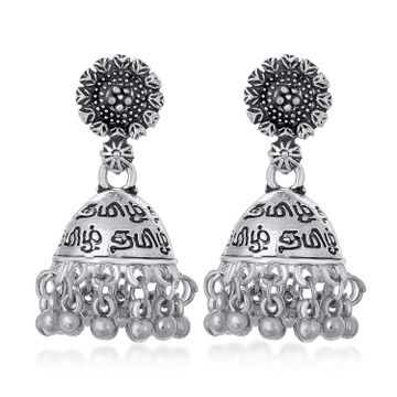 SUKKHI | Sukkhi Stunning Oxidised Jhumki Earring for Women