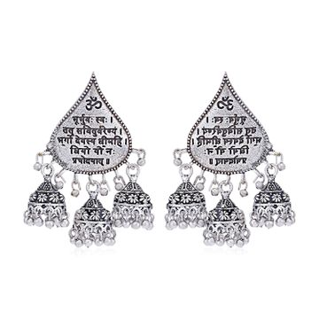 SUKKHI | Sukkhi Attractive Oxidised Jhumki Earring for Women