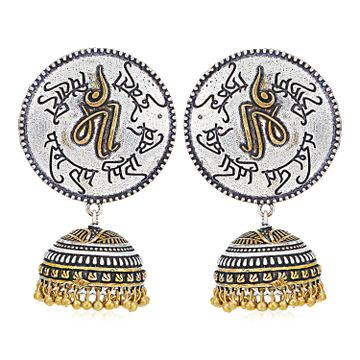 SUKKHI | Sukkhi Eye-Catching Oxidised Jhumki Earring for Women
